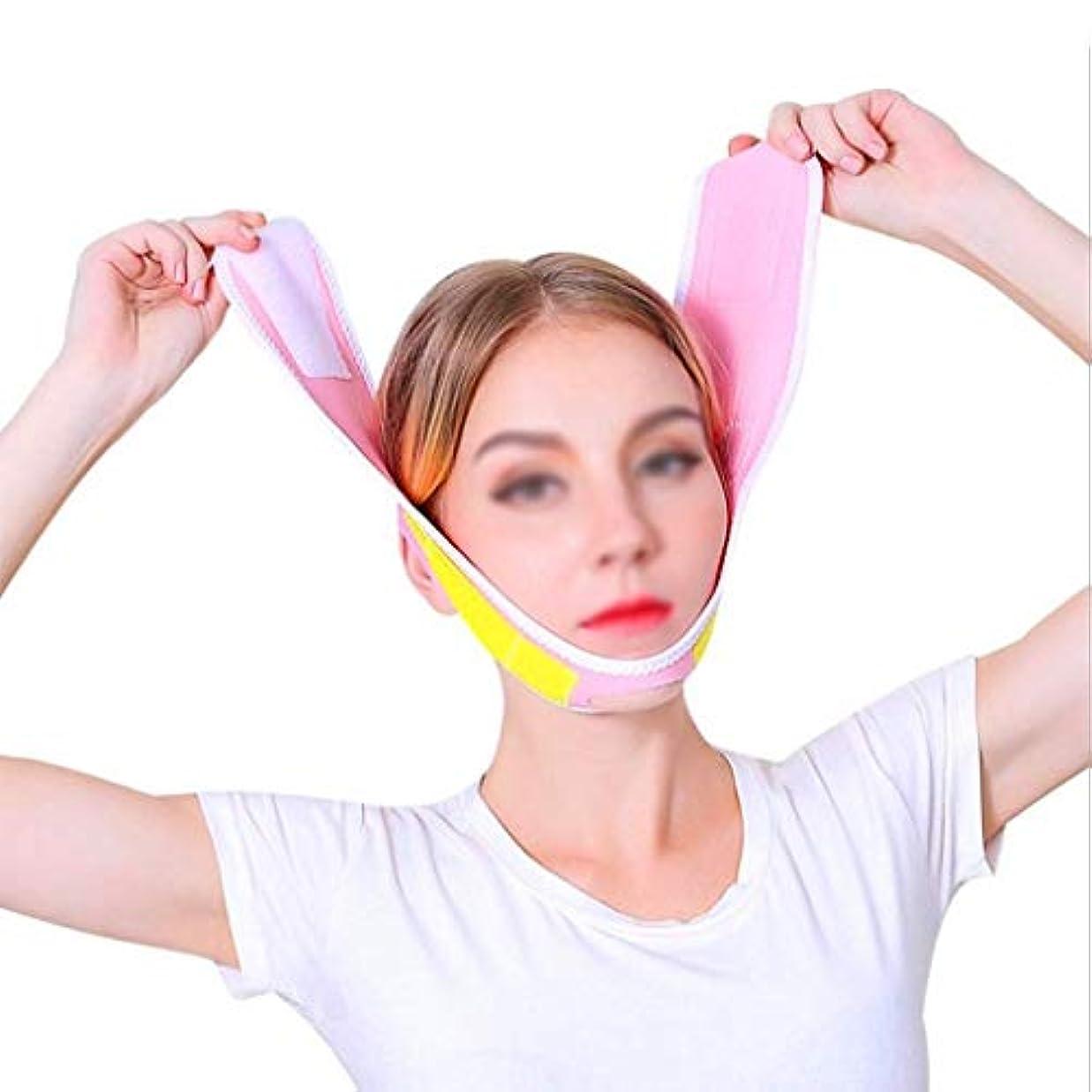 擬人おびえた賢いシェイプドフェイスマスク、フェイシャルリフティング&シェイプしてハリを高め、フェイシャル減量アンチシワトリートメント、フェイスリフティング、ファーミングスキン(ピンク、ワンサイズ)