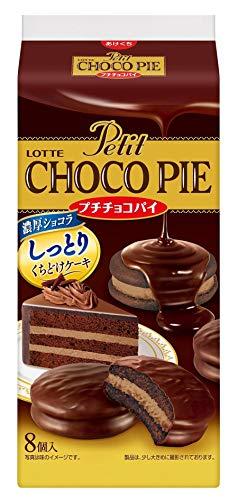 プチチョコパイ 濃厚ショコラ 5個