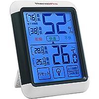 ThermoProデジタル湿度計 温度計室内 最高最低温湿度表示 LCD大画面温湿度計 タッチスクリーンとバックライト機能あり 置き掛け両用タイプ マグネット付TP55