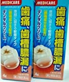 【第2類医薬品】メディケア デンタルクリーム T 4g ×2