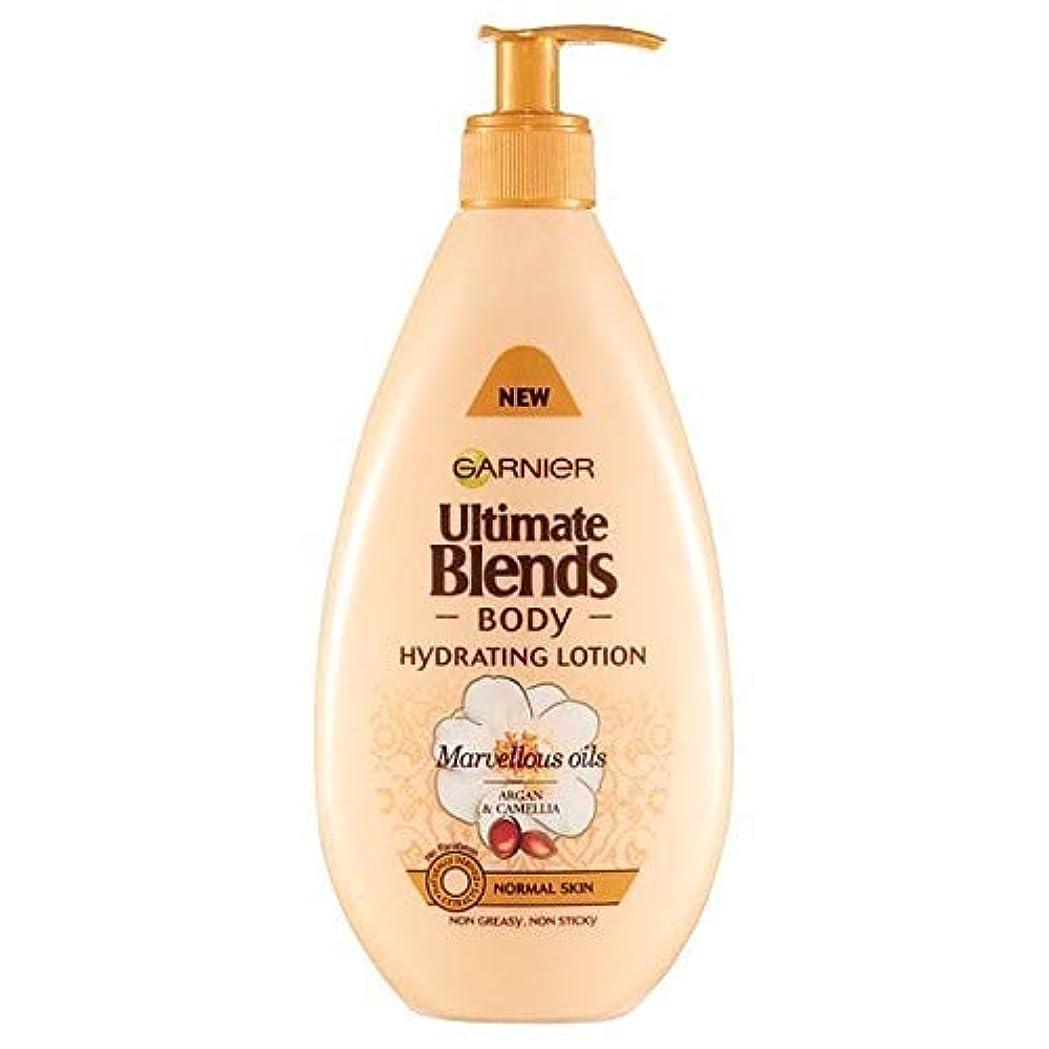 異常神経くすぐったい[Garnier ] 究極は、アルガンオイルボディローションノーマルスキン用400ミリリットルをブレンド - Ultimate Blends Argan Oil Body Lotion Normal Skin 400ml...