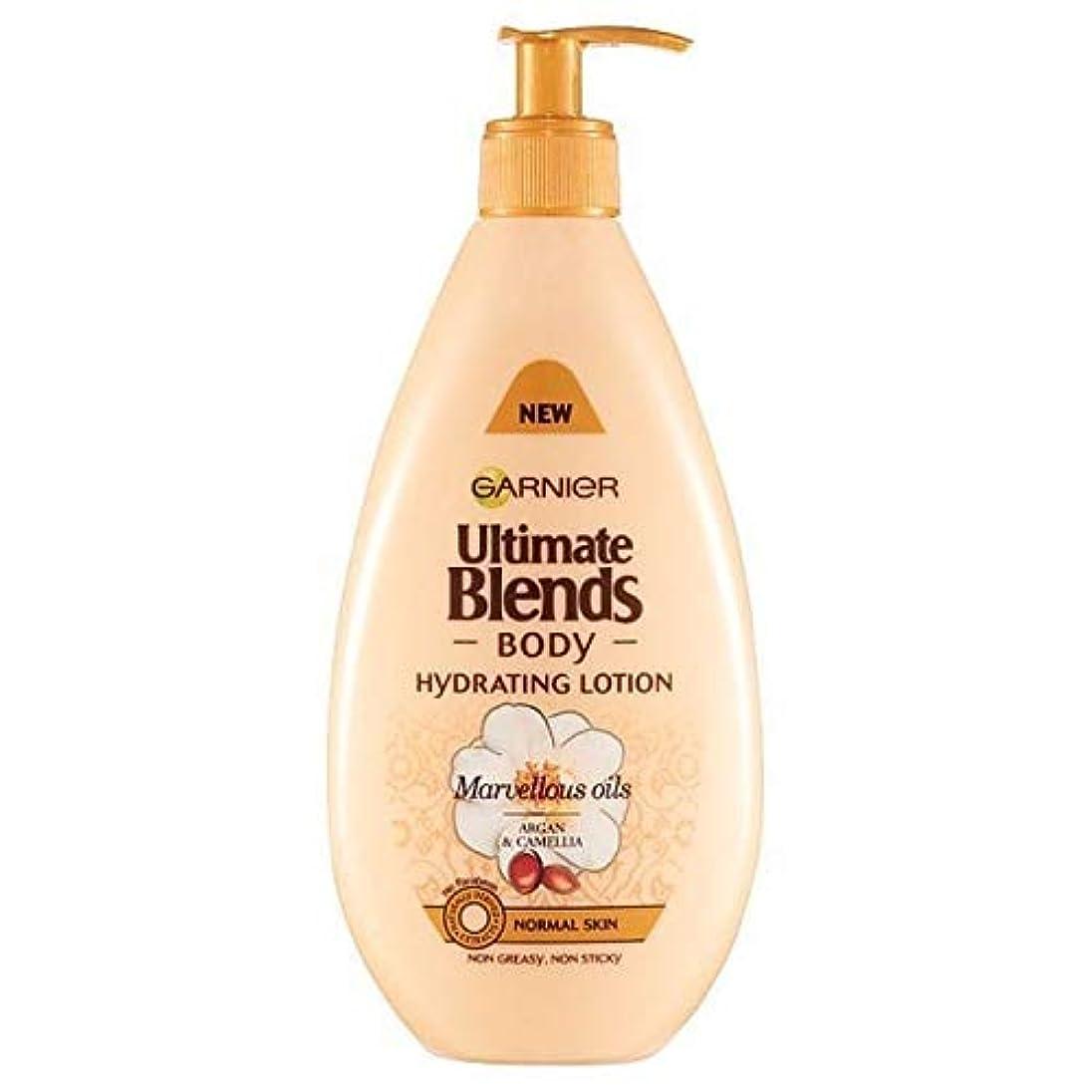 スタッフ呪いおとこ[Garnier ] 究極は、アルガンオイルボディローションノーマルスキン用400ミリリットルをブレンド - Ultimate Blends Argan Oil Body Lotion Normal Skin 400ml...