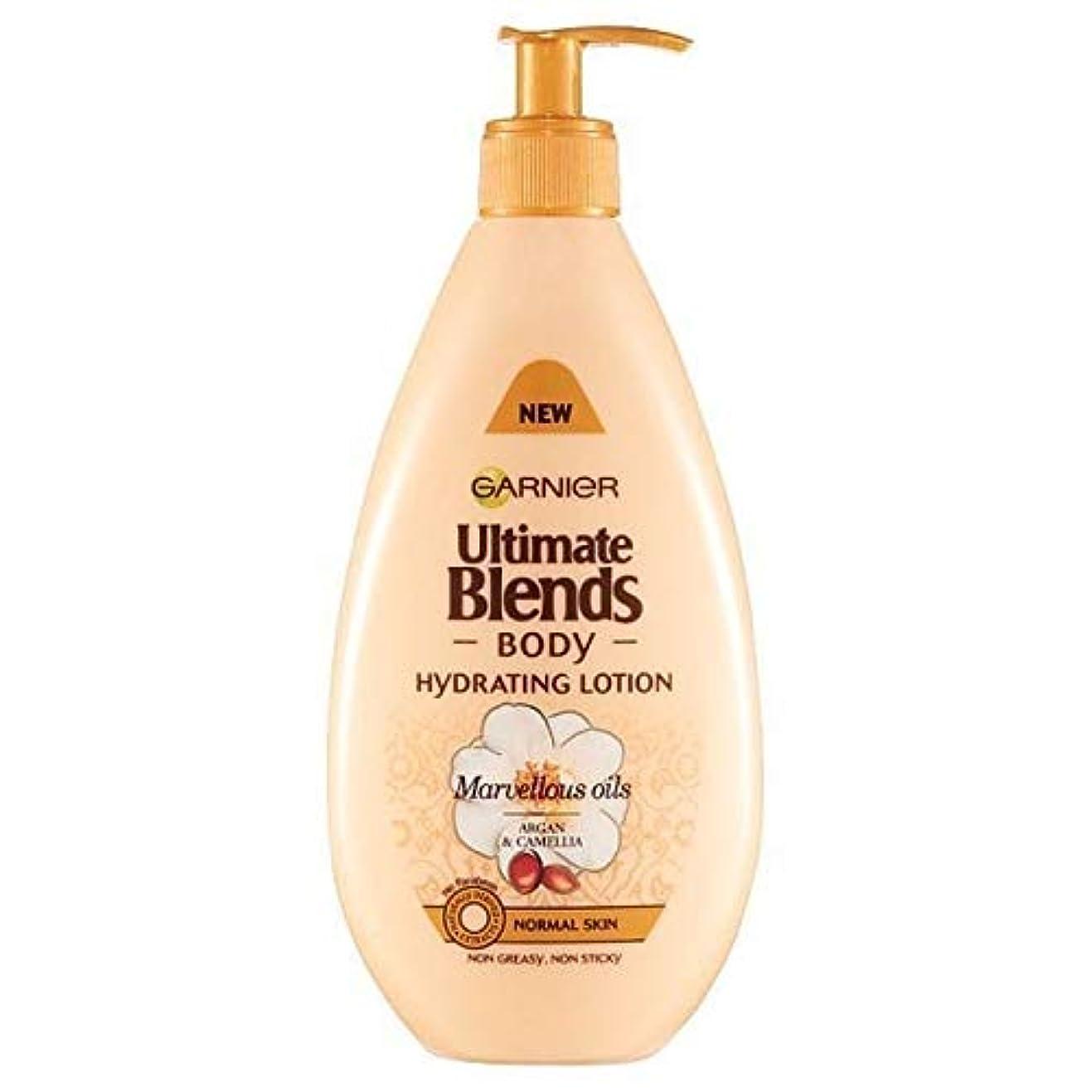 赤面だますマント[Garnier ] 究極は、アルガンオイルボディローションノーマルスキン用400ミリリットルをブレンド - Ultimate Blends Argan Oil Body Lotion Normal Skin 400ml...