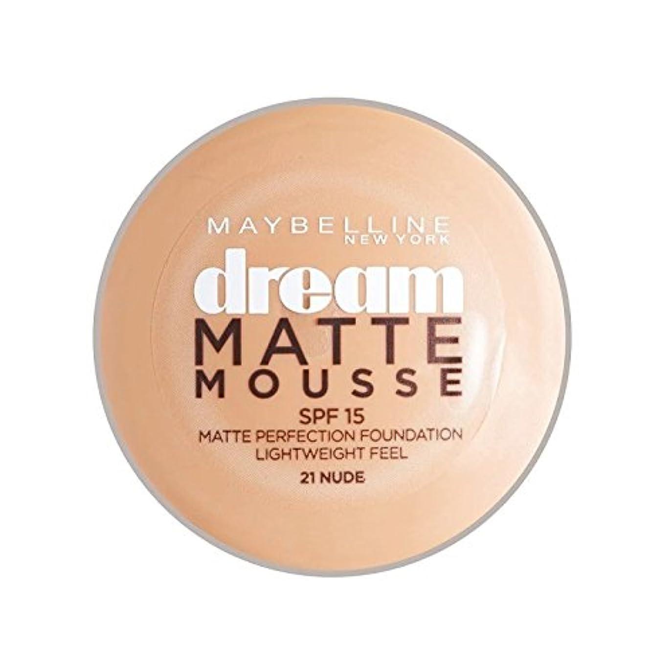 摂動抵抗唇メイベリン夢マットムース土台21ヌード10ミリリットル x4 - Maybelline Dream Matte Mousse Foundation 21 Nude 10ml (Pack of 4) [並行輸入品]