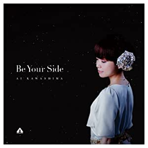 Be Your Side(初回生産限定盤)(DVD付)