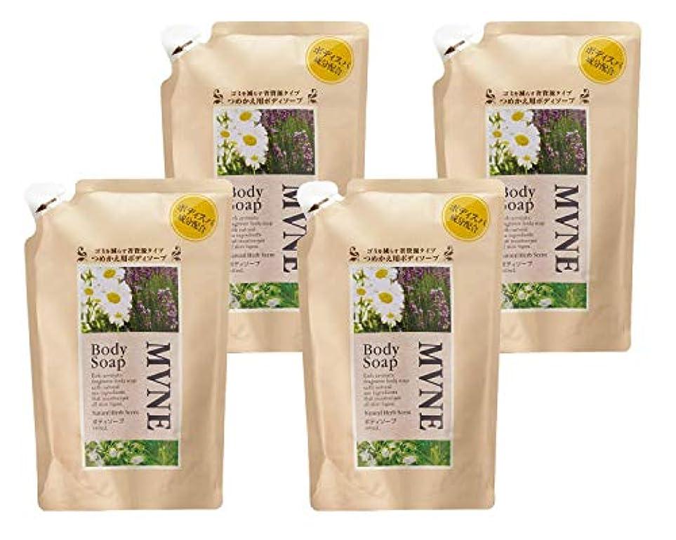排出スライムアラバマ【4袋セット】 MVNE(ミューネ) ボディソープ ナチュラルハーブの香り つめかえ用 440mL × 4袋