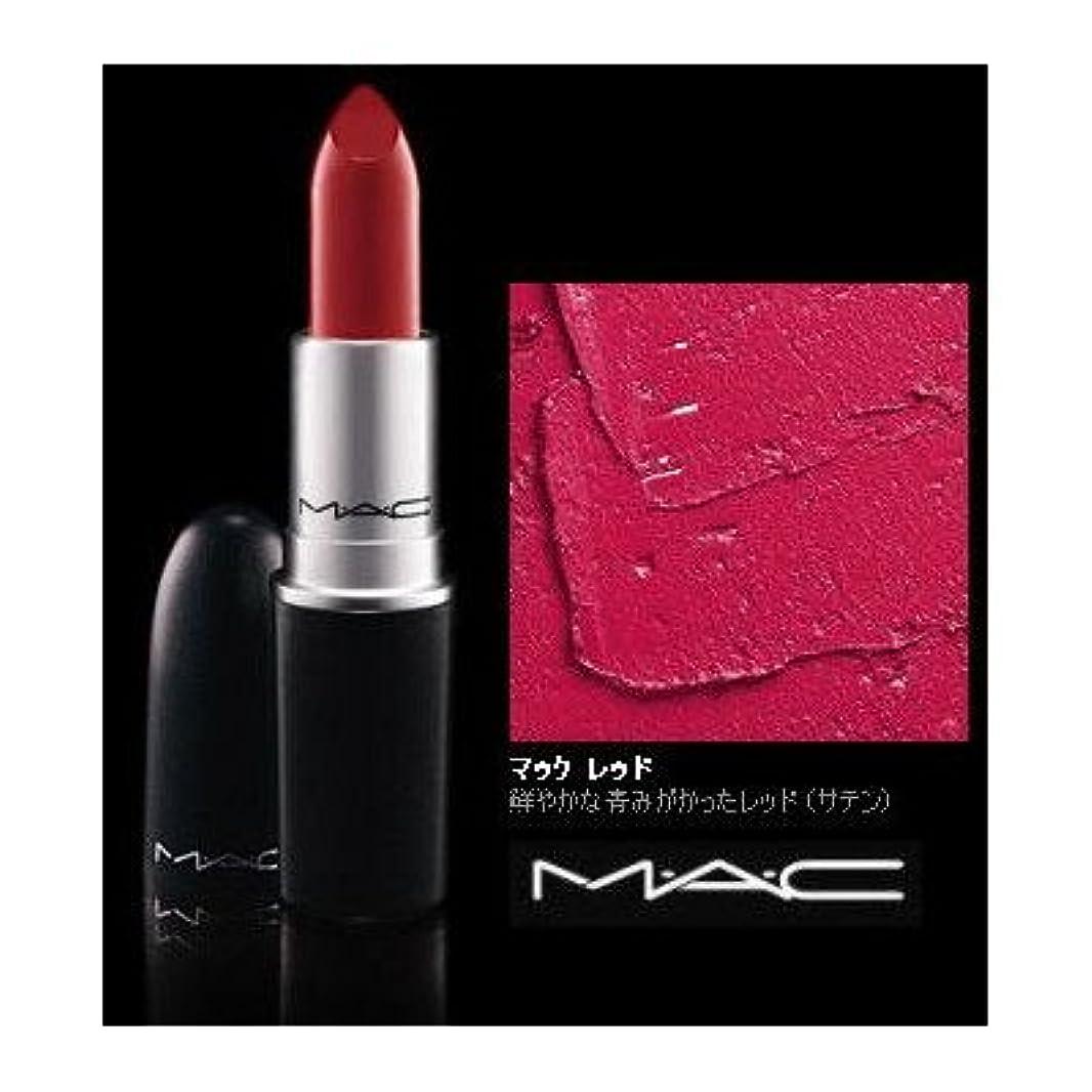 ばか自発的暗いマック MAC リップスティック #マックレッド
