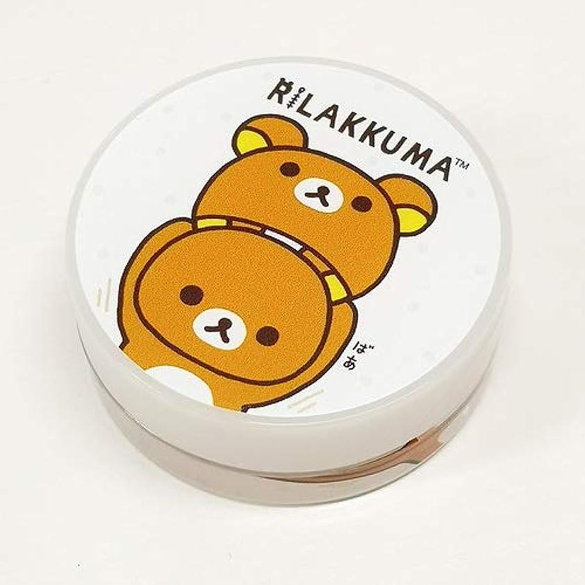 キラウエア山退院書誌フルプルクリーム リラックマは着ぐるみなんです ふんわり天然ローズの香り 20g ボディクリーム