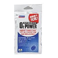 メイホウ(MEIHO) O2パワー(固形酸素)
