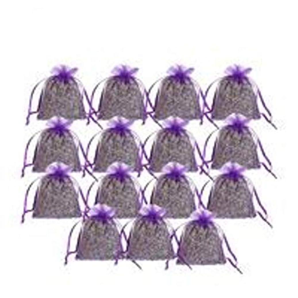 アラスカ守銭奴ドナウ川部屋飾りの香り袋 香り消臭サシェ クローゼットやワードローブ用の家庭用小袋は、ワードローブを開いたときにあなたに優しい経験を与える