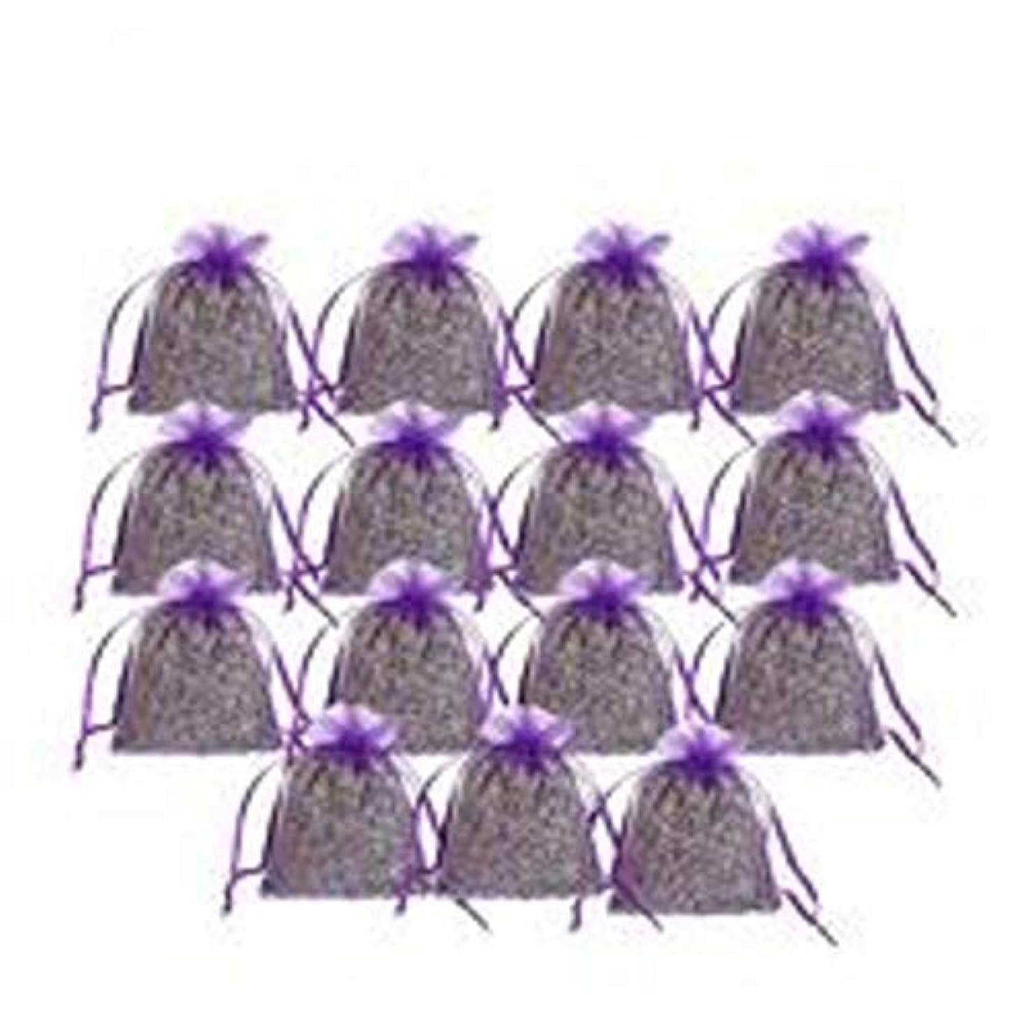 遵守するメリー露出度の高い部屋飾りの香り袋 香り消臭サシェ クローゼットやワードローブ用の家庭用小袋は、ワードローブを開いたときにあなたに優しい経験を与える