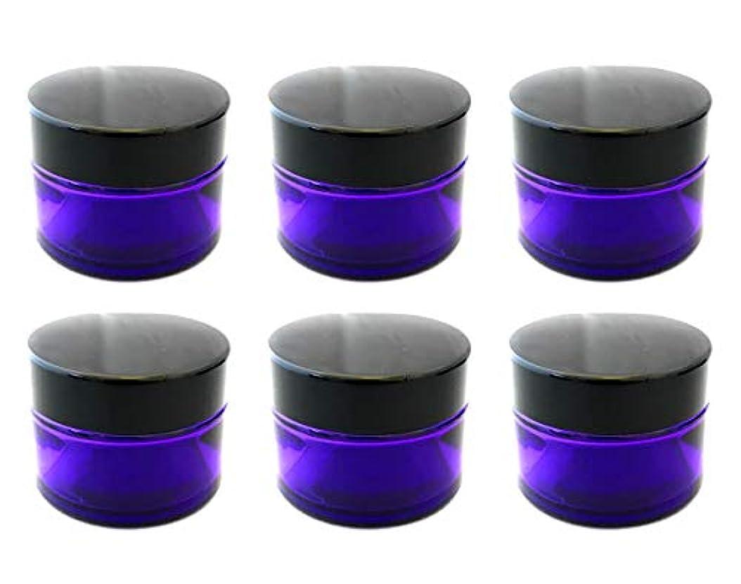 グラマー修正するイル(m-stone)ハンドクリーム 容器 遮光 ジャー 6個 セット アロマ 遮光瓶 ガラス 瓶 パープル (30g)