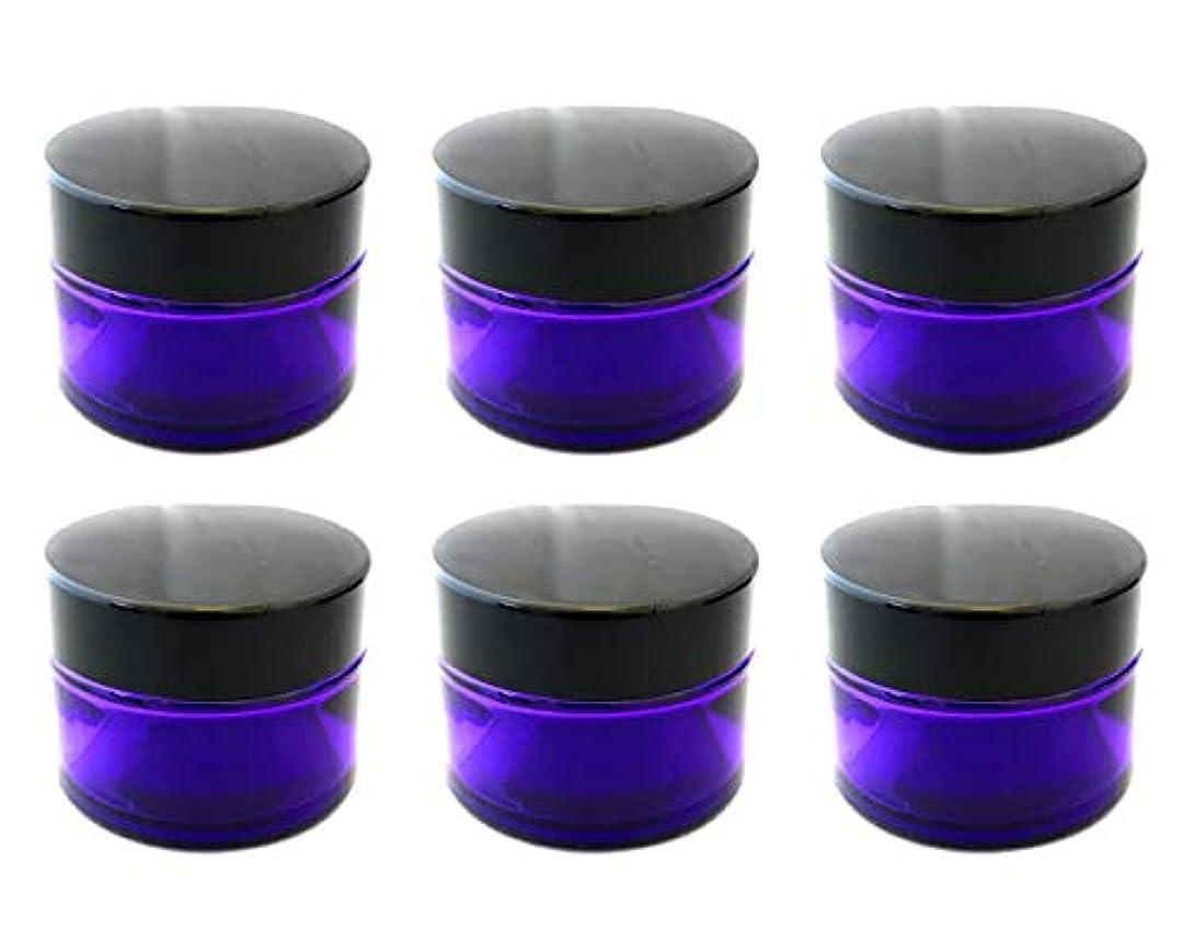連想機密わがまま(m-stone)クリーム容器 遮光ジャー 6個セット アロマクリーム ハンドクリーム 遮光瓶 ガラス 瓶 ボトル ビン パープル (30g)