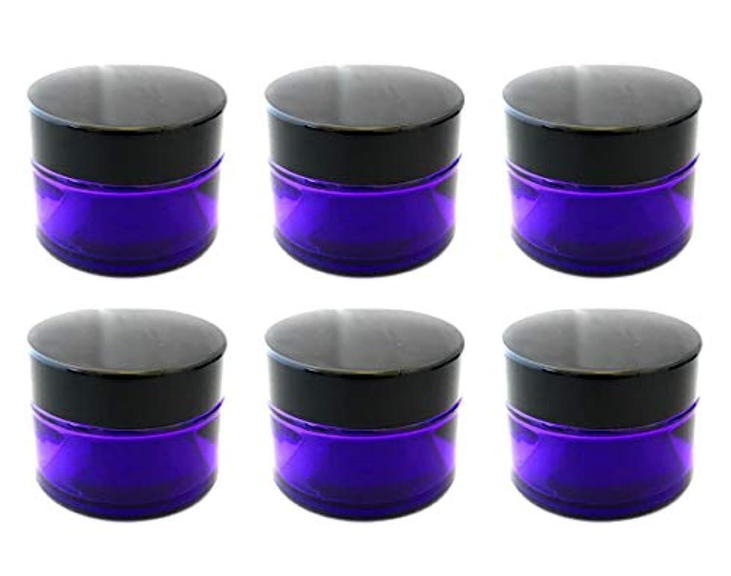 滑る多数の伸ばす(m-stone)ハンドクリーム 容器 遮光 ジャー 6個 セット アロマ 遮光瓶 ガラス 瓶 パープル (30g)