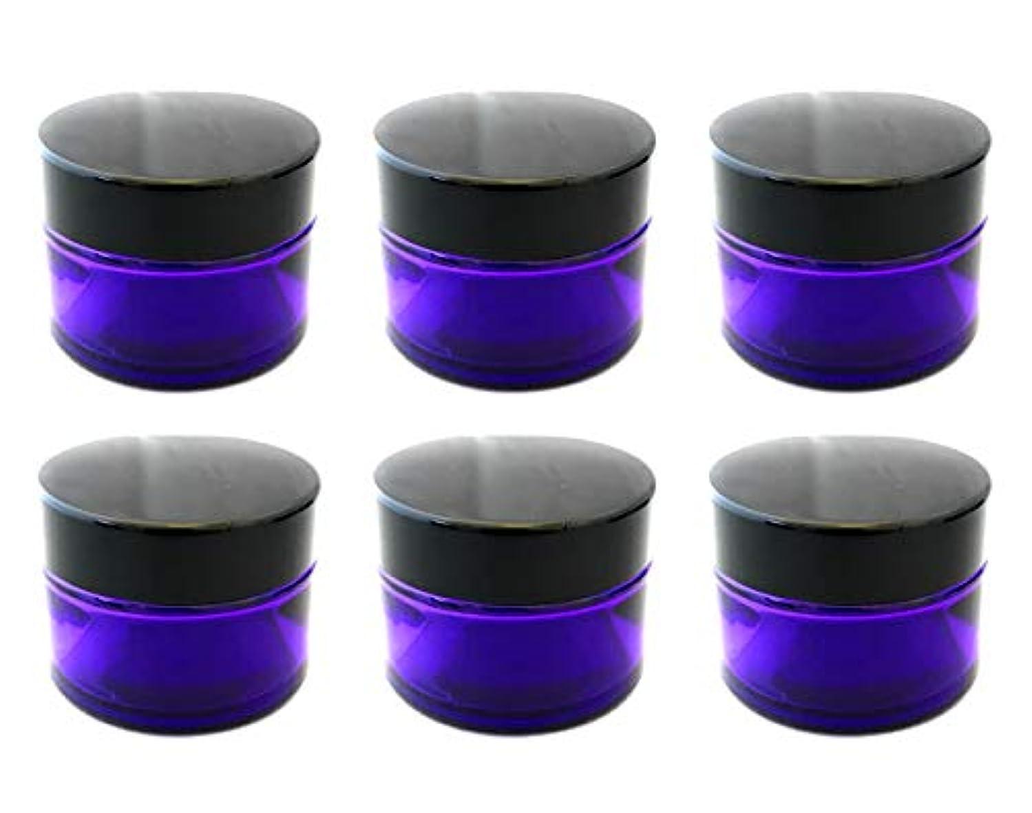 櫛スチュワーデス良心(m-stone)ハンドクリーム 容器 遮光 ジャー 6個 セット アロマ 遮光瓶 ガラス 瓶 パープル (30g)