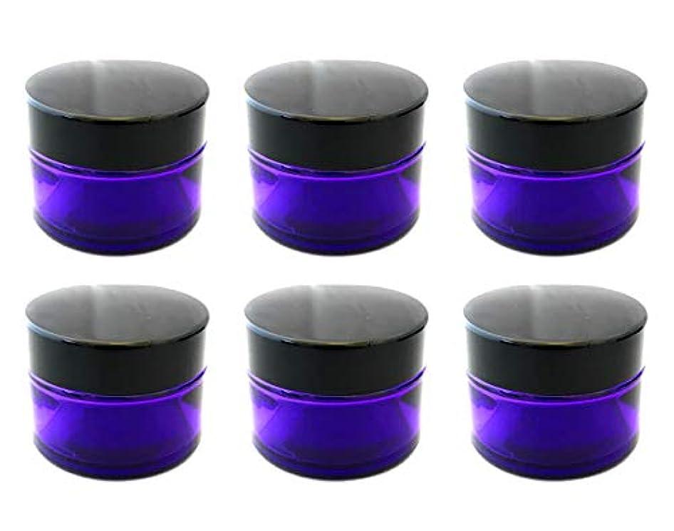 虚弱エネルギーアラブ(m-stone)ハンドクリーム 容器 遮光 ジャー 6個 セット アロマ 遮光瓶 ガラス 瓶 パープル (30g)