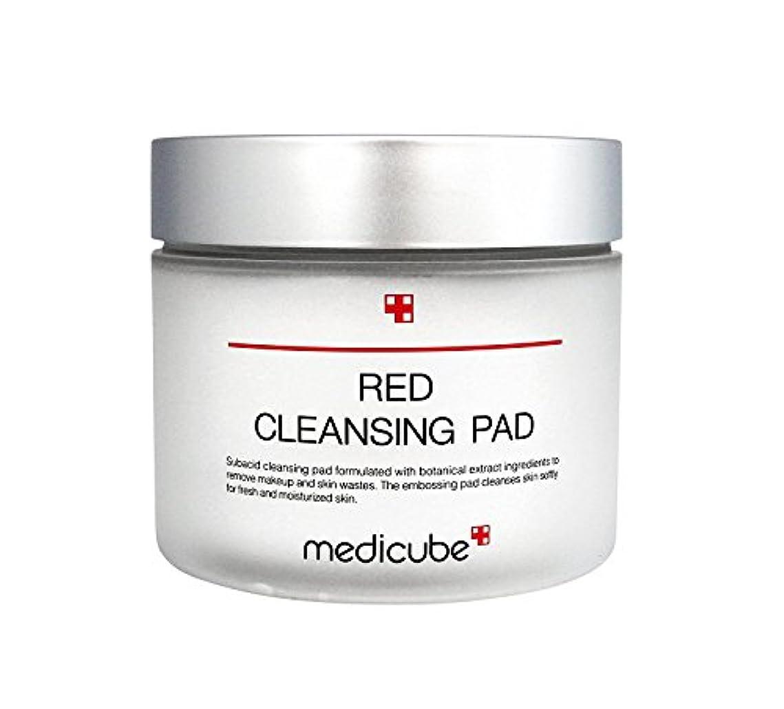 実験をする絶滅させる最少RED CLEANSING PAD