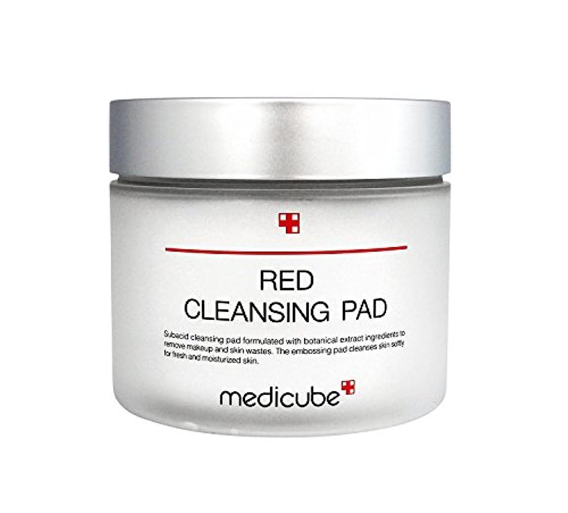 集団的ムス異議RED CLEANSING PAD