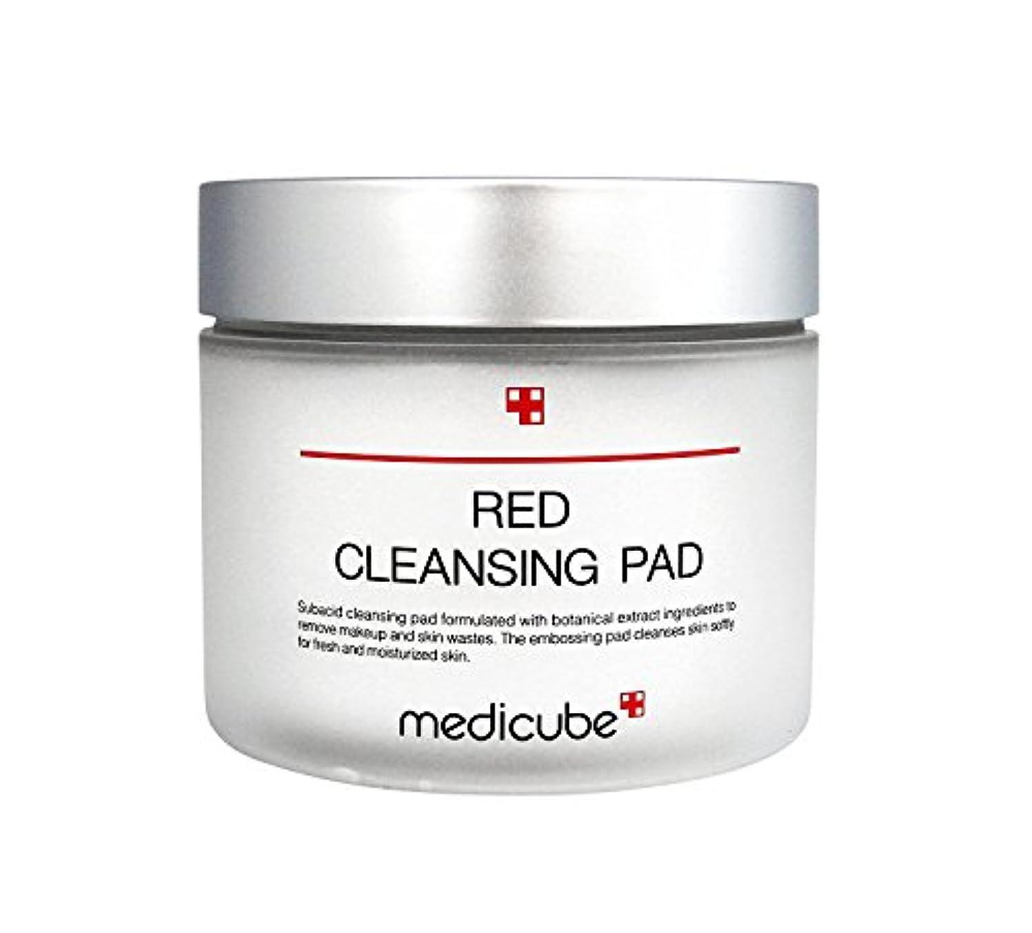 フルーツ大使追放RED CLEANSING PAD