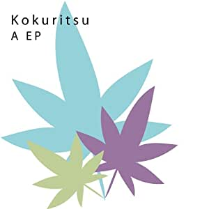 Kokuritsu EP(CDR)