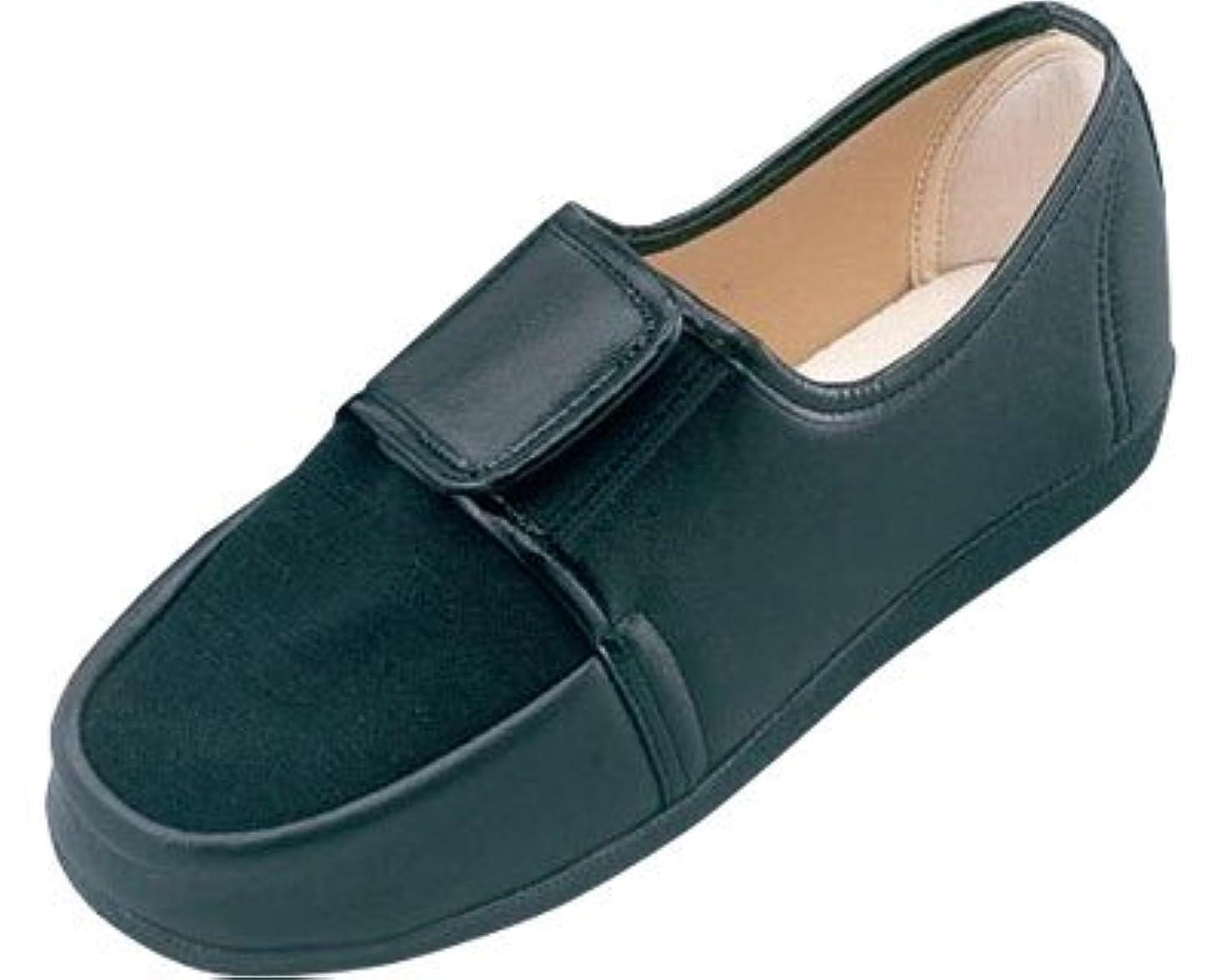 化粧お父さん敬意リハビリシューズ 両足 紳士用 27.0cm 黒 GM603 (マリアンヌ製靴) (シューズ)(返品不可)