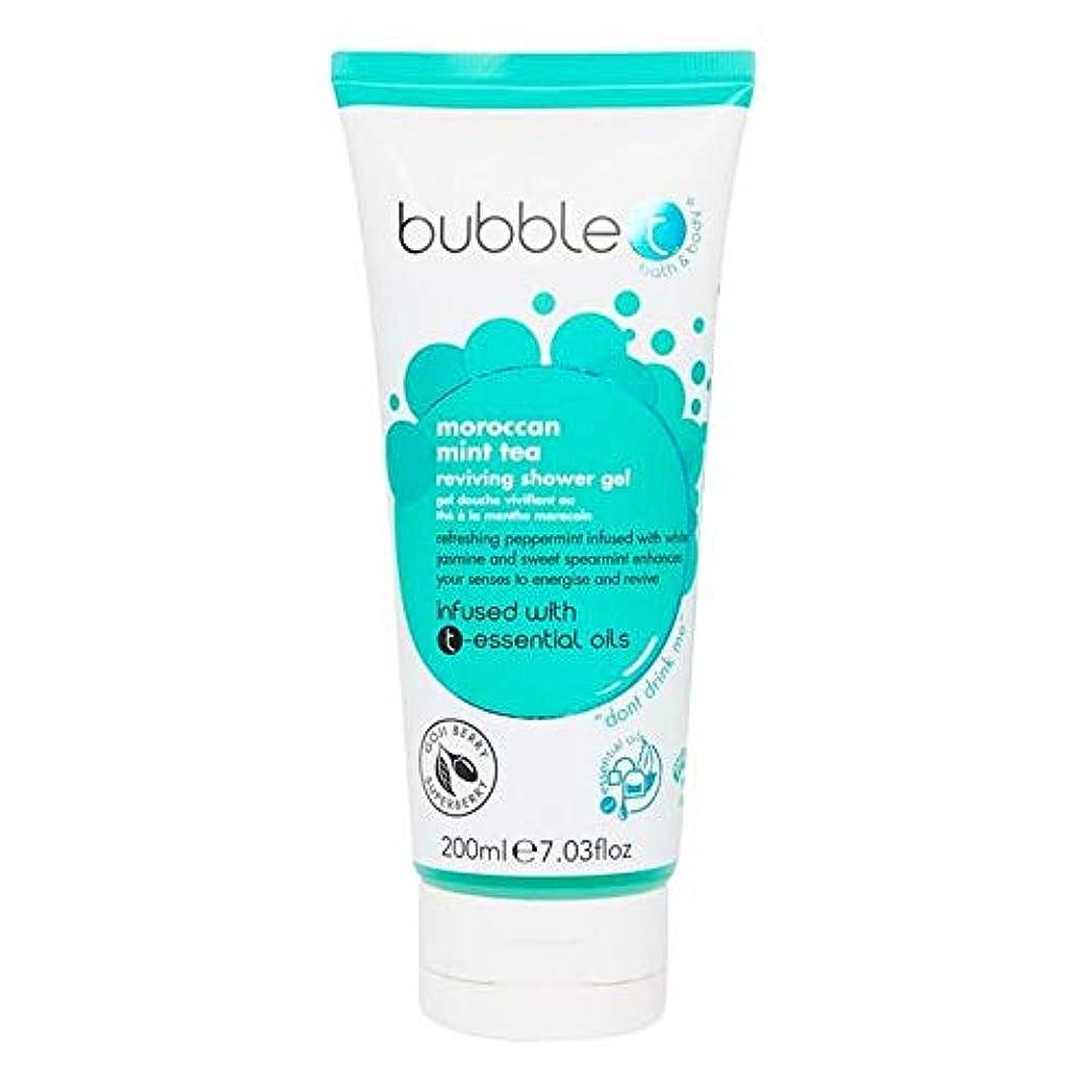 打撃秋パンツ[Bubble T ] バブルトン化粧品シャワージェル、モロッコのミントティーを200ミリリットル - Bubble T Cosmetics Shower Gel, Moroccan Mint Tea 200ml [並行輸入品]