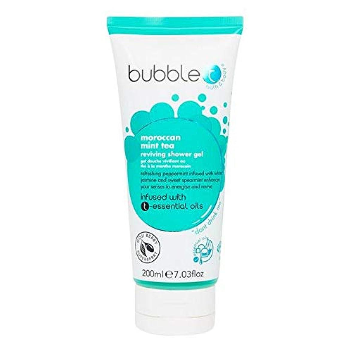 僕のビバ柔らかい[Bubble T ] バブルトン化粧品シャワージェル、モロッコのミントティーを200ミリリットル - Bubble T Cosmetics Shower Gel, Moroccan Mint Tea 200ml [並行輸入品]