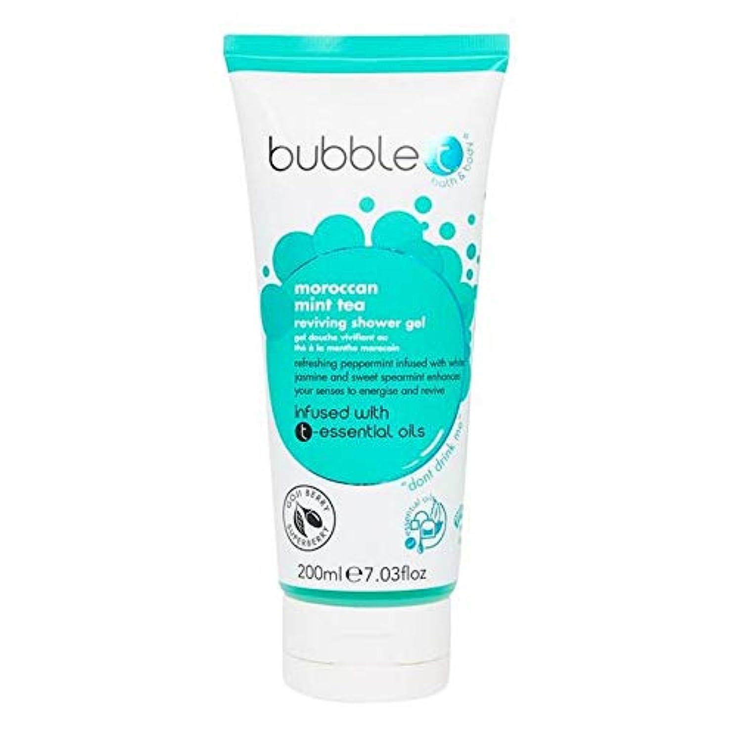 日没バンケット普通の[Bubble T ] バブルトン化粧品シャワージェル、モロッコのミントティーを200ミリリットル - Bubble T Cosmetics Shower Gel, Moroccan Mint Tea 200ml [並行輸入品]