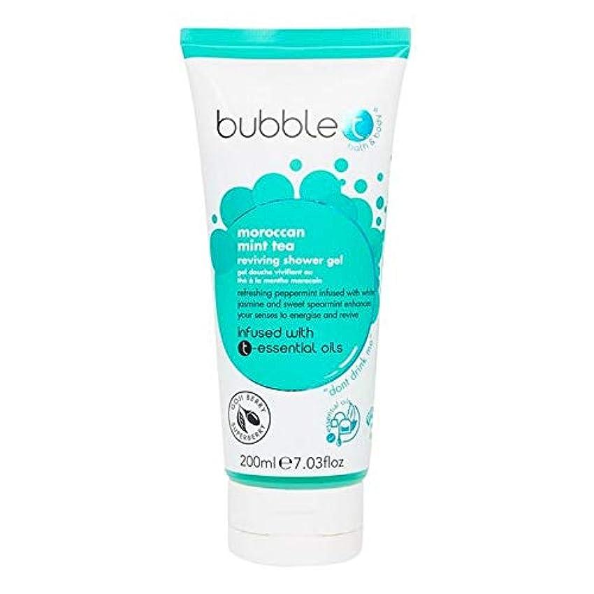 翻訳フィットネス塩[Bubble T ] バブルトン化粧品シャワージェル、モロッコのミントティーを200ミリリットル - Bubble T Cosmetics Shower Gel, Moroccan Mint Tea 200ml [並行輸入品]