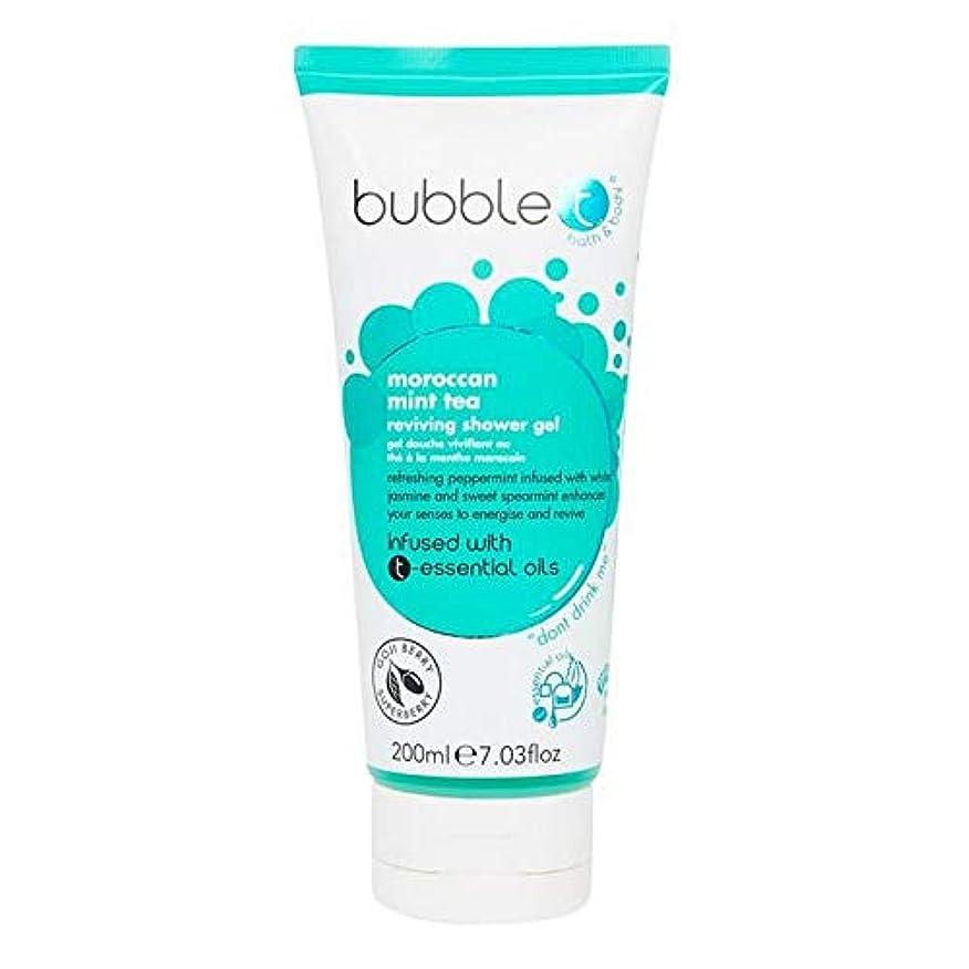 ファイル情熱的明快[Bubble T ] バブルトン化粧品シャワージェル、モロッコのミントティーを200ミリリットル - Bubble T Cosmetics Shower Gel, Moroccan Mint Tea 200ml [並行輸入品]