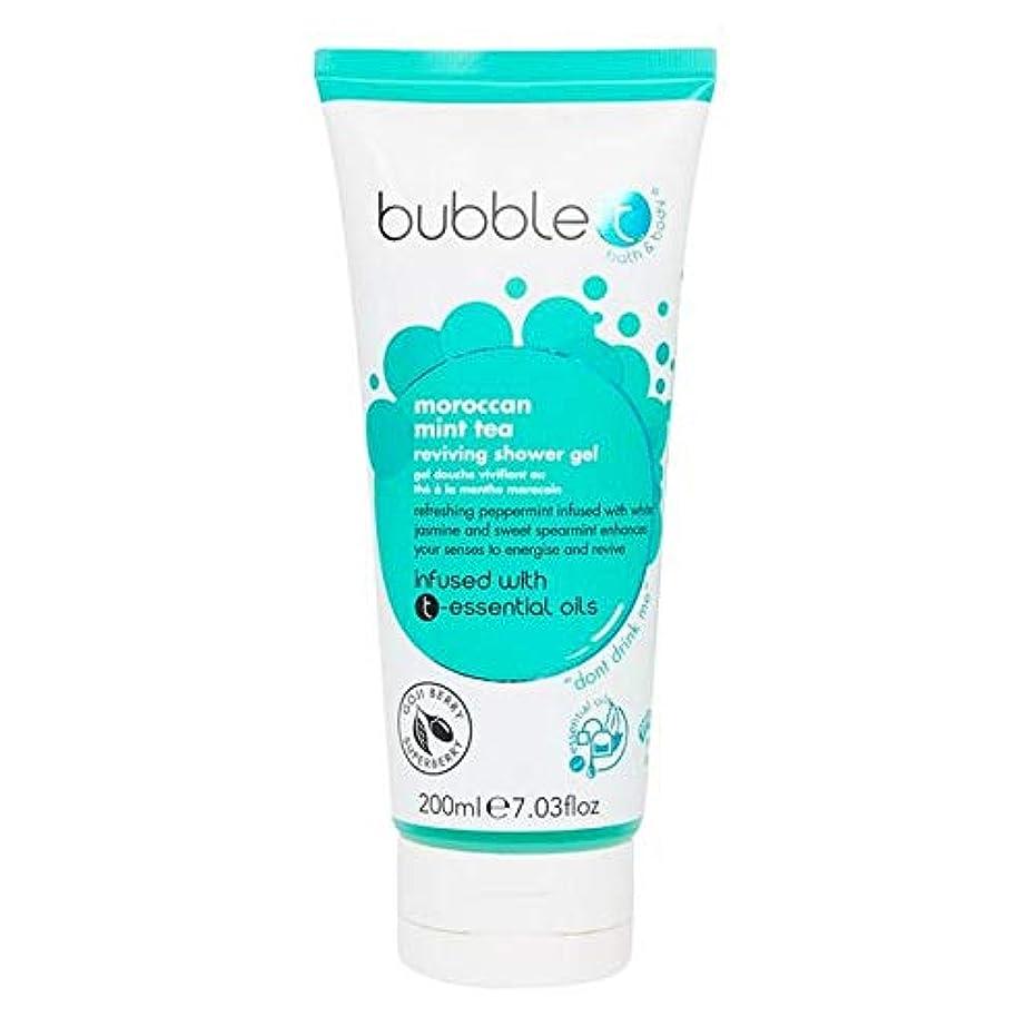 カリングルーム競合他社選手[Bubble T ] バブルトン化粧品シャワージェル、モロッコのミントティーを200ミリリットル - Bubble T Cosmetics Shower Gel, Moroccan Mint Tea 200ml [並行輸入品]
