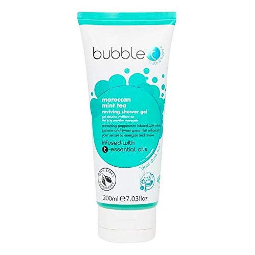 活性化するグラディス統計[Bubble T ] バブルトン化粧品シャワージェル、モロッコのミントティーを200ミリリットル - Bubble T Cosmetics Shower Gel, Moroccan Mint Tea 200ml [並行輸入品]