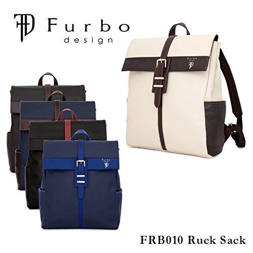(フルボデザイン)Furbo design リュック FRB010 ミラノ ホワイト×ブラウン