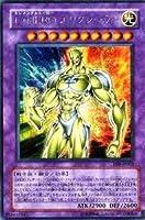 PP9-JP001 SCR E・HERO エリクシーラー【遊戯王シングルカード】