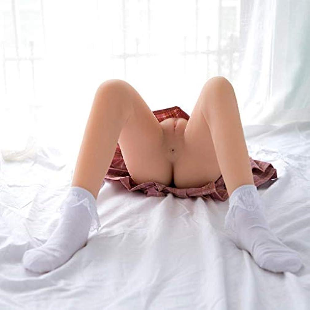 休眠国家回答男性は男性ハンズフリースリーブストローツール用シリコーンリアルタイムスキンポケットP`üššýトルソーを再生するためのフルボディLOVEDõlés、Aadültセックスプレイ (Size : 70cm)