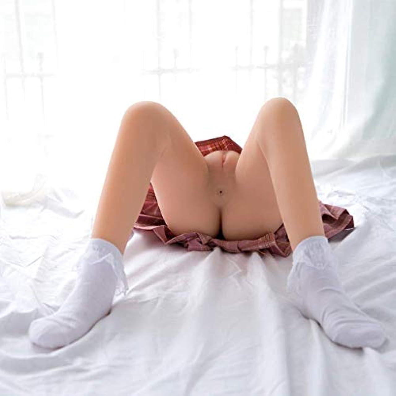 ダウン発揮する従順男性は男性ハンズフリースリーブストローツール用シリコーンリアルタイムスキンポケットP`üššýトルソーを再生するためのフルボディLOVEDõlés、Aadültセックスプレイ (Size : 70cm)