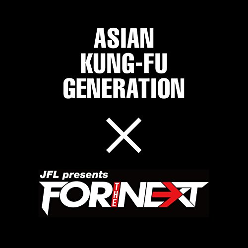 Amazon Music - ASIAN KUNG-FU G...