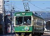Nゲージ NT117 京福電鉄 モボ631形 江ノ電号 (M車)