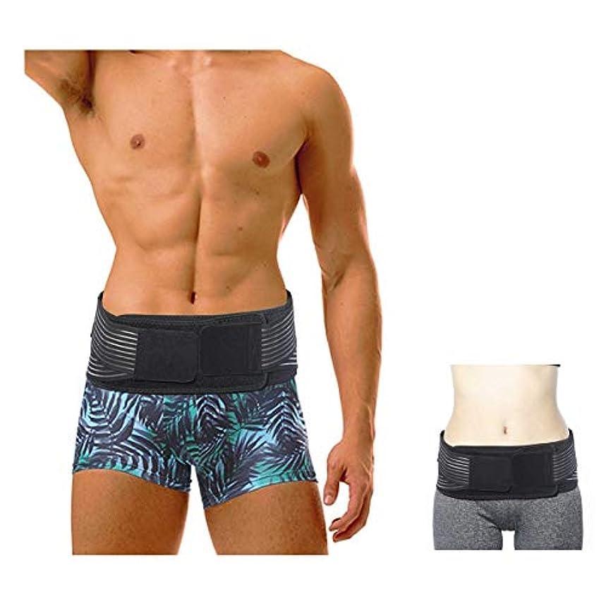 矢印旅行者意識的コンプレッションヒップサポートベルト仙腸ブレース腰椎腰調節可能なコンプレッションサポート腹バンド坐骨神経痛、骨盤、腰痛、脚の痛みを軽減