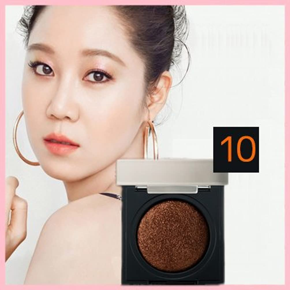 [CLIO/クリオ] Prism Air Shadow #10 [TTBEAUTY][韓国コスメ]