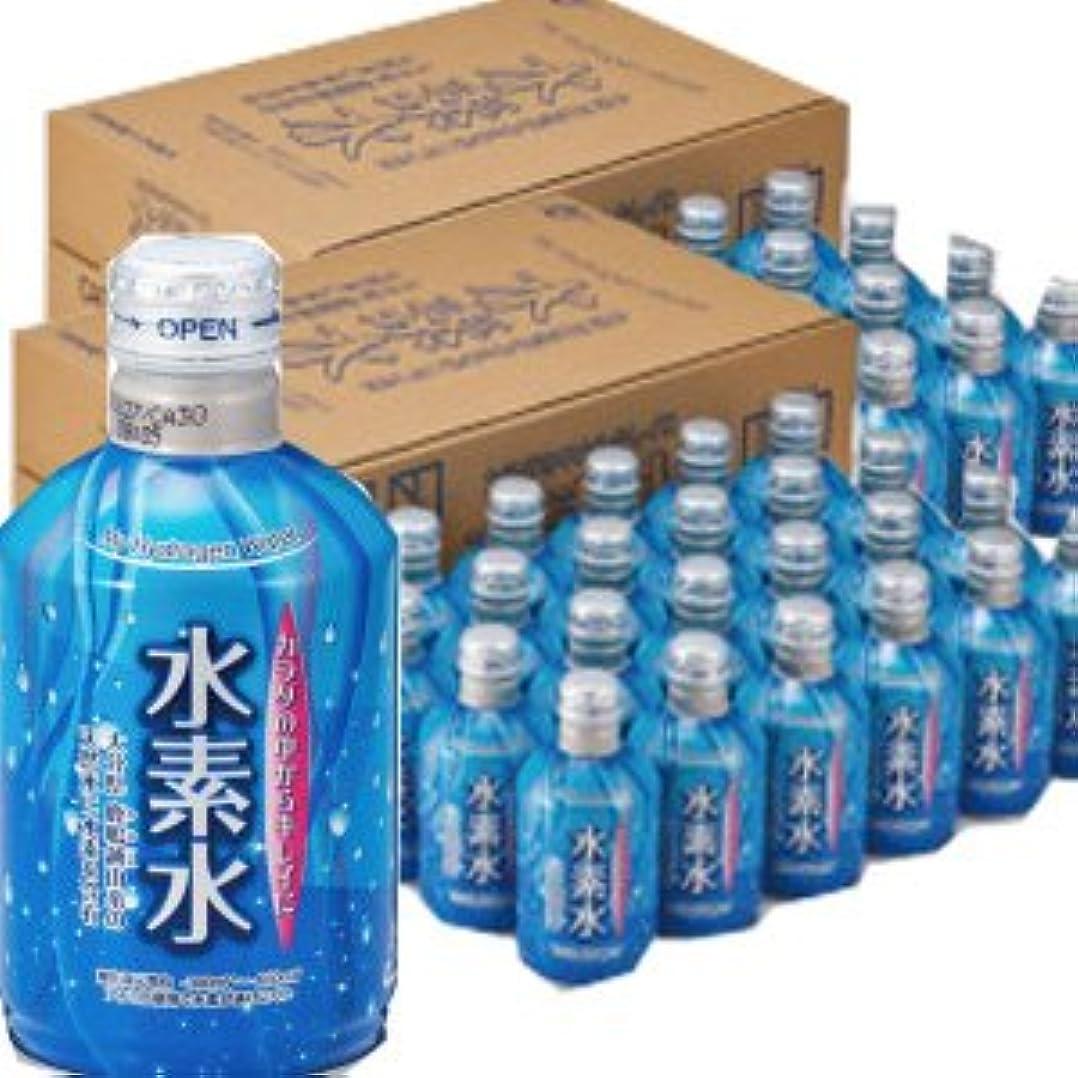同化ボトルネックハッチ【24本x2ケース】 カラダの中からキレイに水素水 300mlx48本 4514544010518
