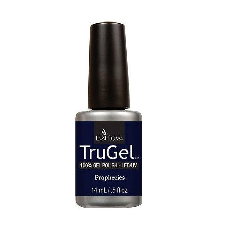 傷つきやすい歯科の差別化するEZFlow Trugel Nail Polish, Prophecies by EZ Flow