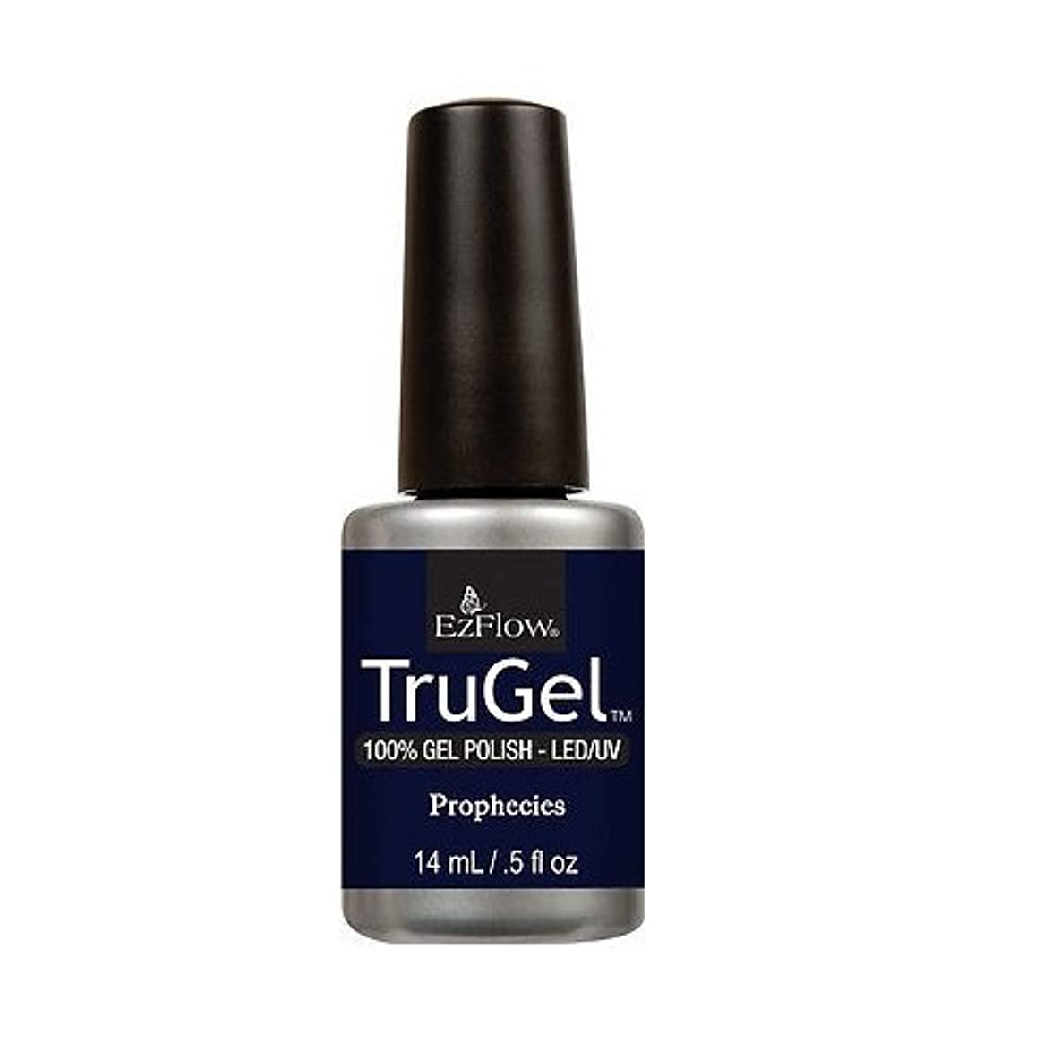 不信ショッキング毛細血管EZFlow Trugel Nail Polish, Prophecies by EZ Flow