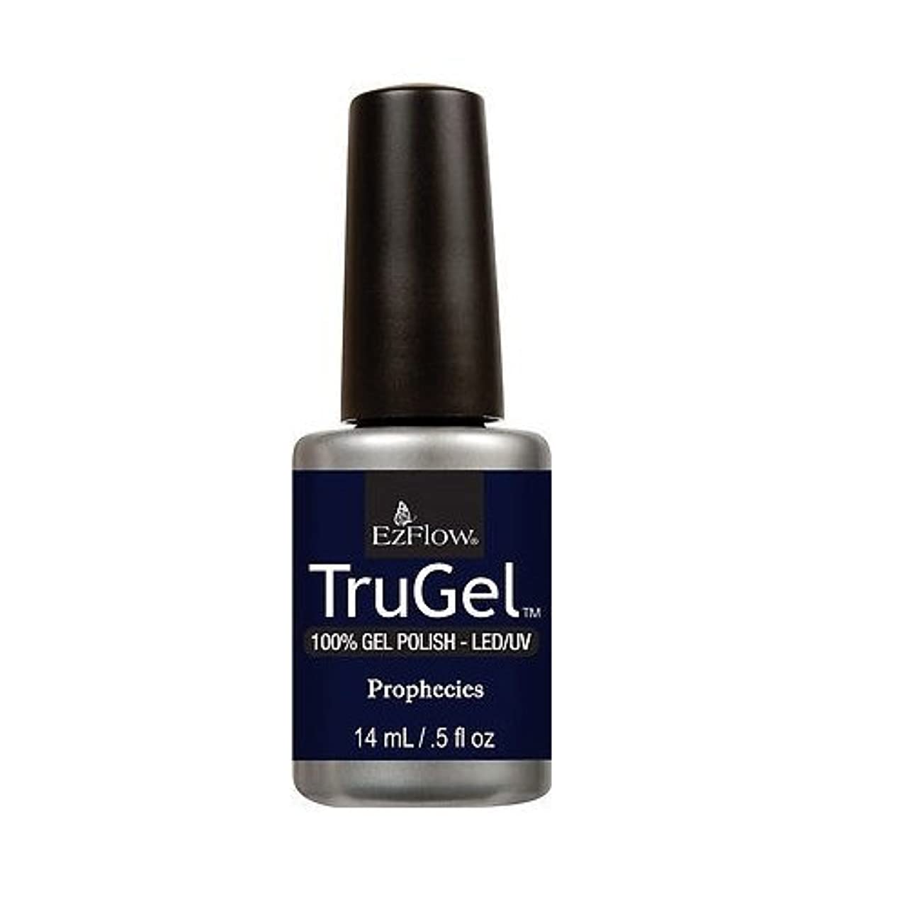 パーセント圧倒する息を切らしてEZFlow Trugel Nail Polish, Prophecies by EZ Flow