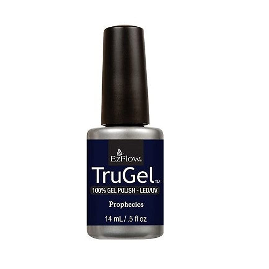 思いつく注意蒸留EZFlow Trugel Nail Polish, Prophecies by EZ Flow