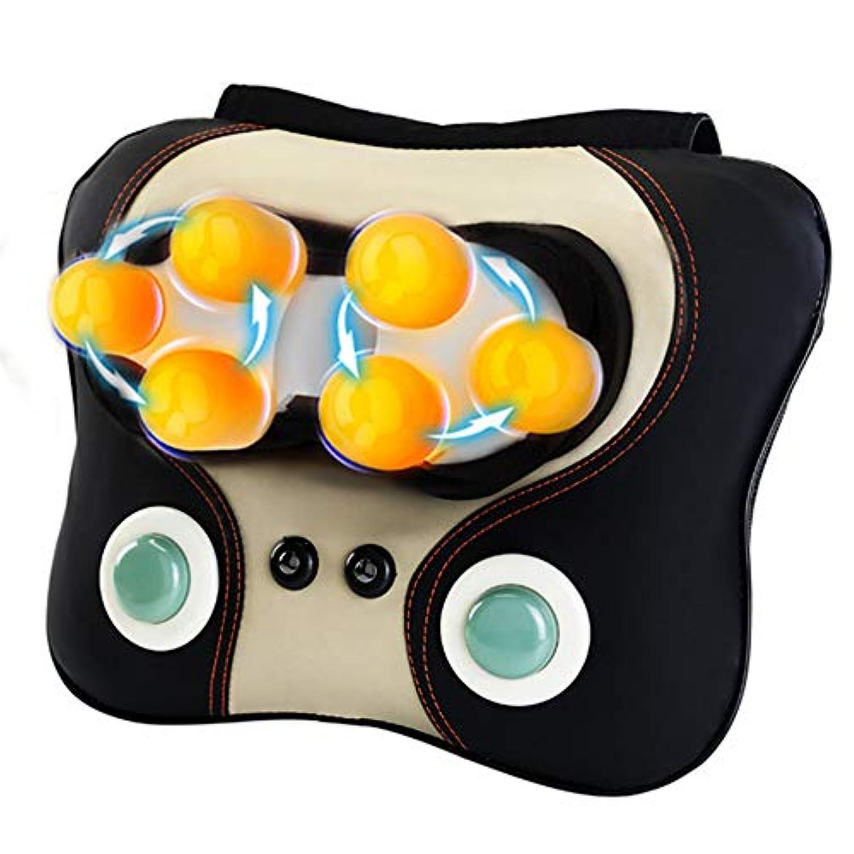 頸部マッサージ - 混練ノッキング電動マッサージ枕 - 多機能暖房家庭用首と肩のマッサージクッション - 高齢者や座りがちな人に最適