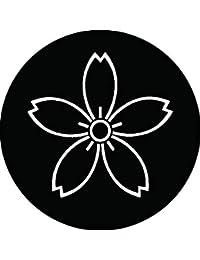 家紋シール 陰細桜紋 布タイプ 直径40mm 6枚セット NS4-0167