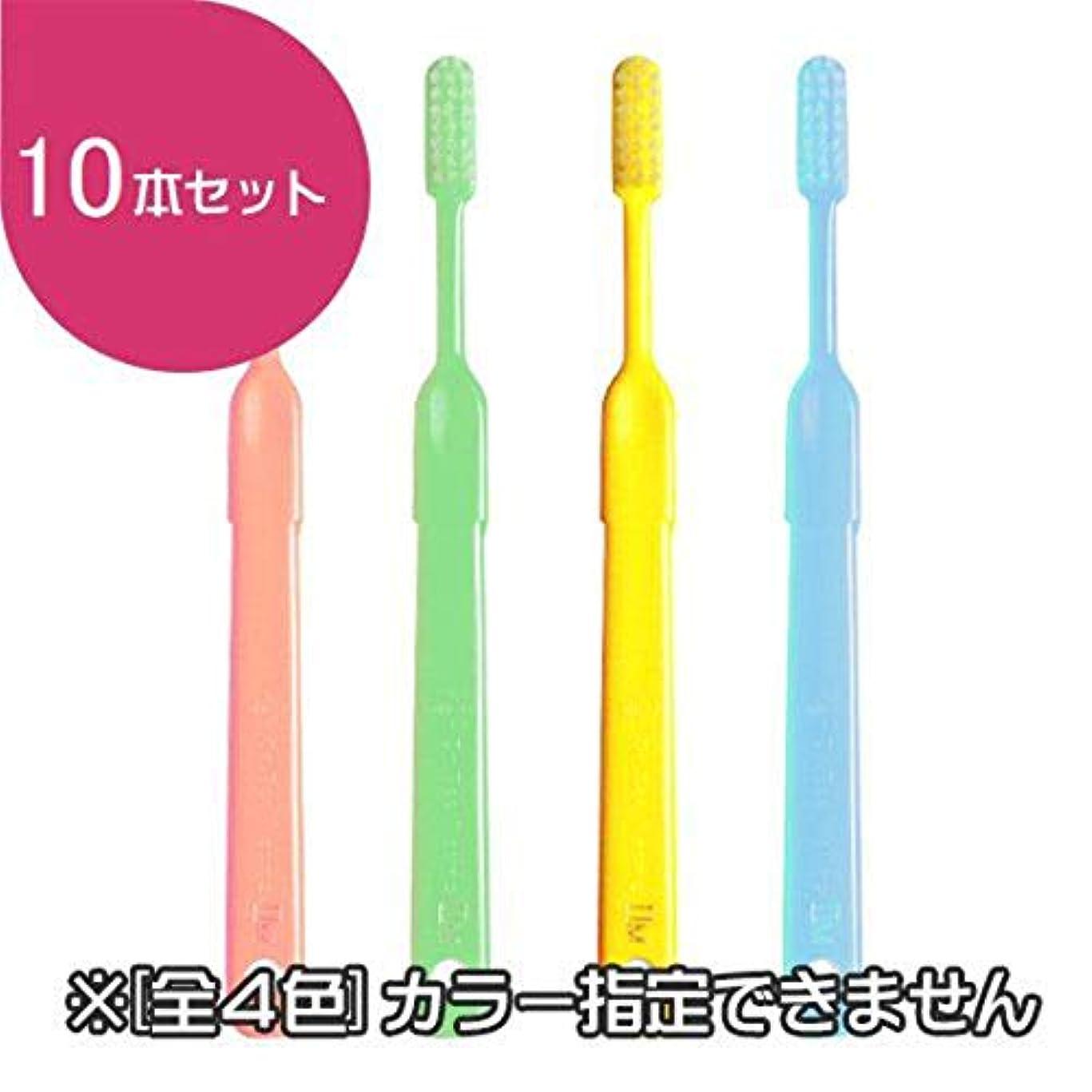 桃スポット教ビーブランド ドクター ビーヤング2 歯ブラシ 10本(ミディアム)