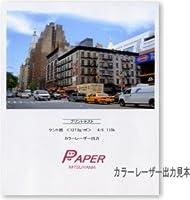 国産 ケント紙 4/6 110kg 127.9g/㎡ 約B5 1000枚