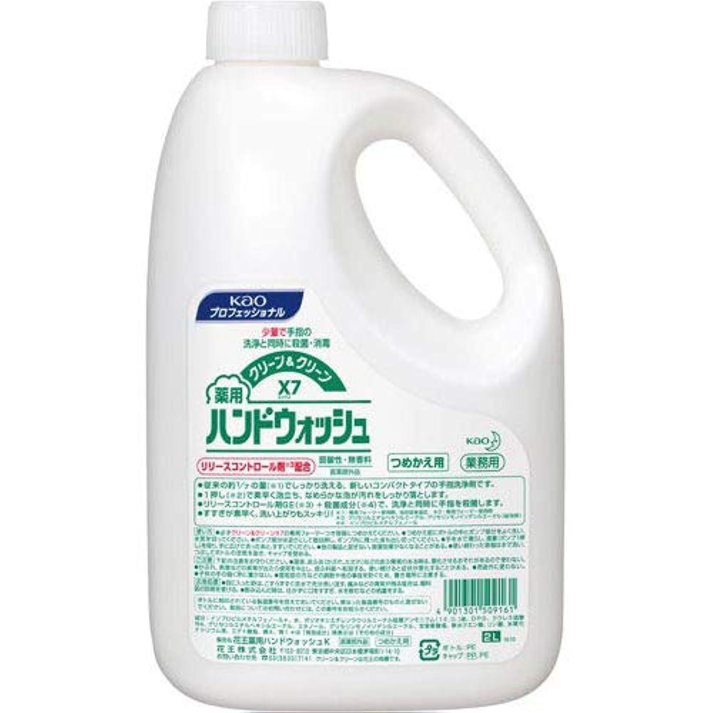 安価な排泄する肉の花王 クリーン&クリーンX7薬用ハンドウォッシュ 2L 業務用 泡ハンドソープ / 61-8508-93